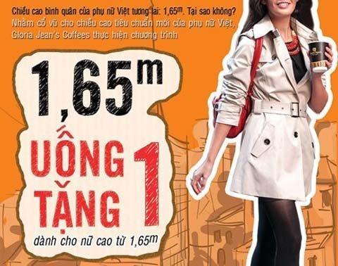 ao-tuong-ve-quang-cao-tren-facebook